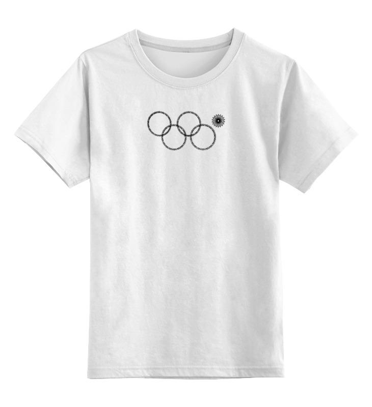 Детская футболка классическая унисекс Printio Нераскрывшееся кольцо сочи 2014