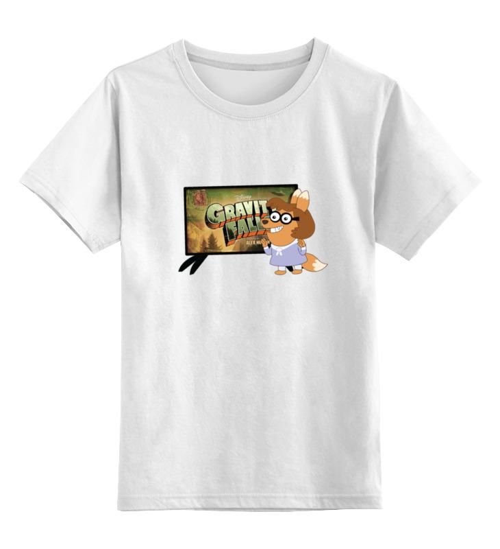 Детская футболка классическая унисекс Printio Gravity falls fox футболка классическая printio red fox