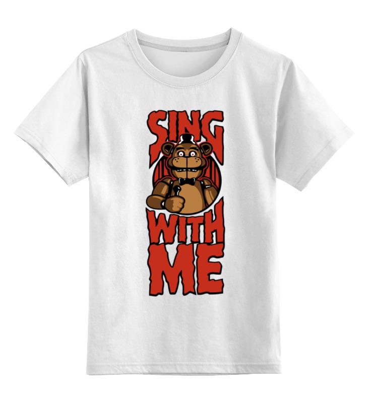 Детская футболка классическая унисекс Printio Спой со мной (пять ночей у фредди) туалетная вода la perla peony blossom 50 мл