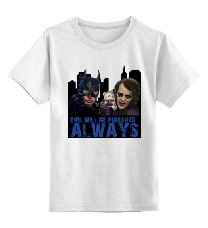 Детская футболка классическая унисекс Printio Путин batman детская футболка классическая унисекс printio batman beyond