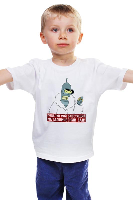 Детская футболка классическая унисекс Printio Bender детская футболка классическая унисекс printio мачете