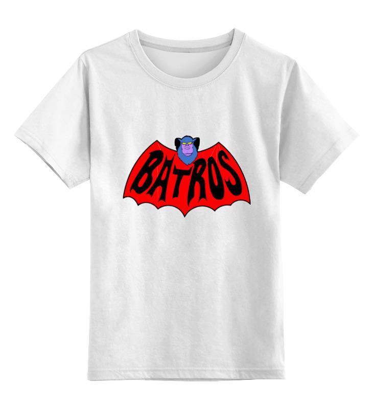 Детская футболка классическая унисекс Printio Батрос (хи-мен) футболка wearcraft premium slim fit printio батрос хи мен