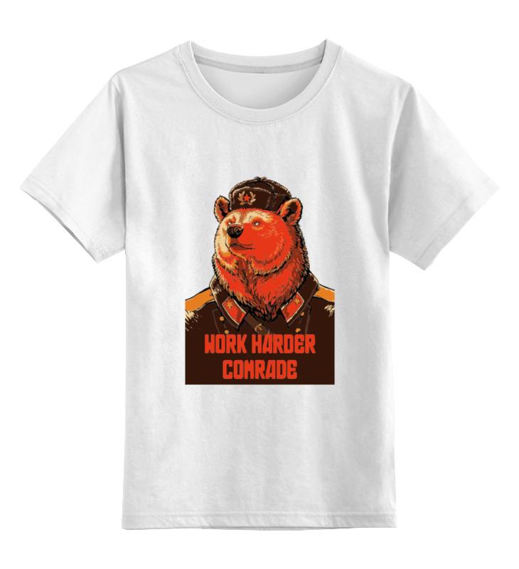 Детская футболка классическая унисекс Printio Comrade comrade r6