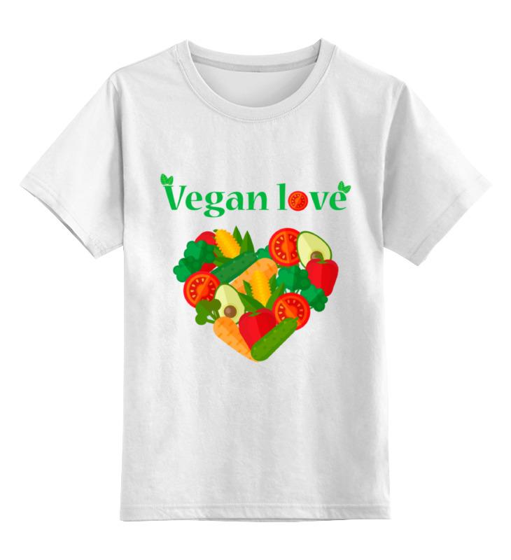 Детская футболка классическая унисекс Printio Vegan love afro vegan