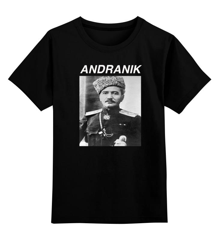 Детская футболка классическая унисекс Printio Полководец андраник полководец