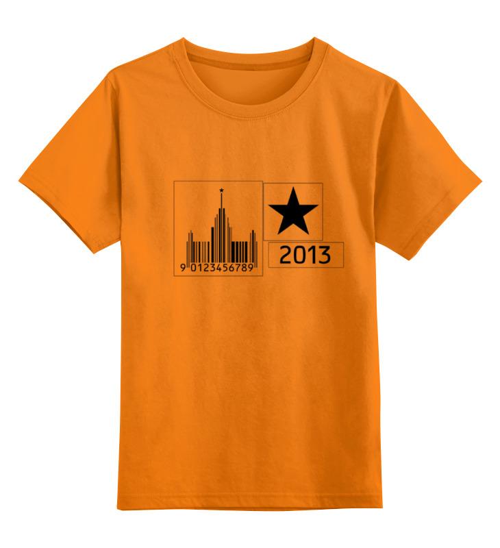 Детская футболка классическая унисекс Printio Москва. стиль-код. лонгслив printio москва стиль код
