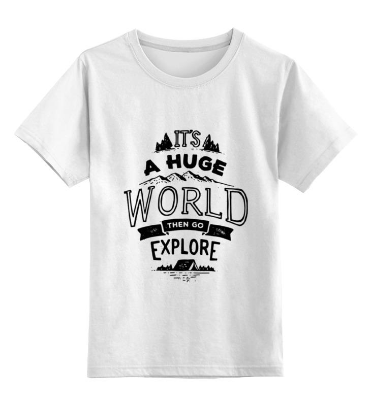 Детская футболка классическая унисекс Printio Мир огромен! иди и исследуй его! детская футболка классическая унисекс printio иди ты