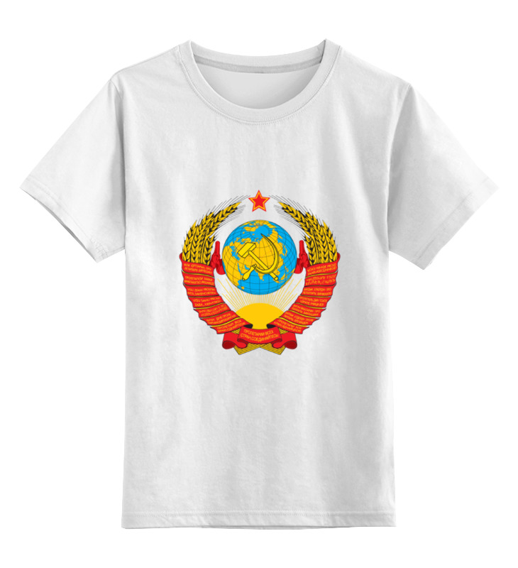 Детская футболка классическая унисекс Printio Герб ссср детская футболка классическая унисекс printio сделано в ссср