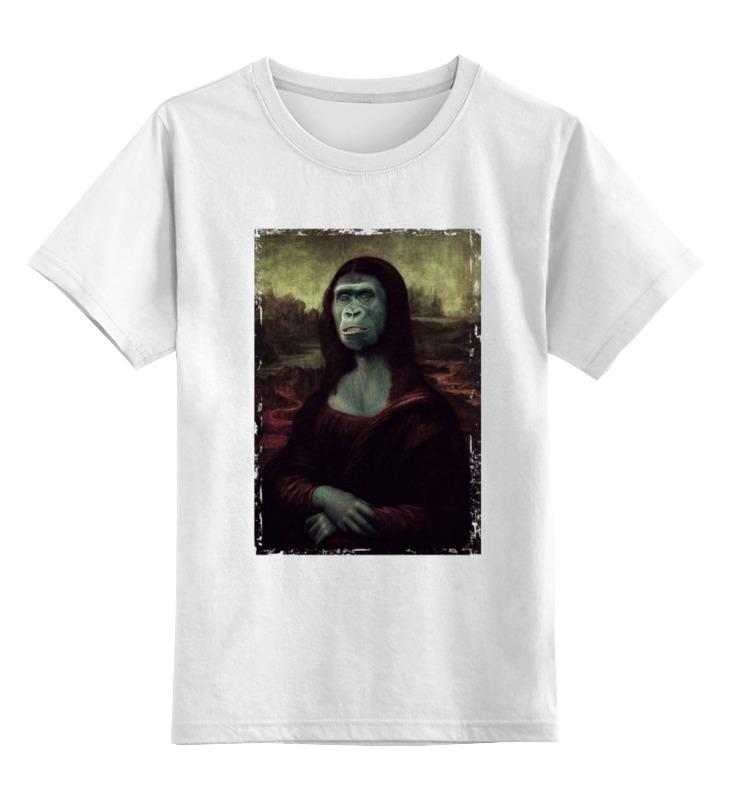 Детская футболка классическая унисекс Printio Мона лиза арт мона лиза евро наволочка 50х70 malta