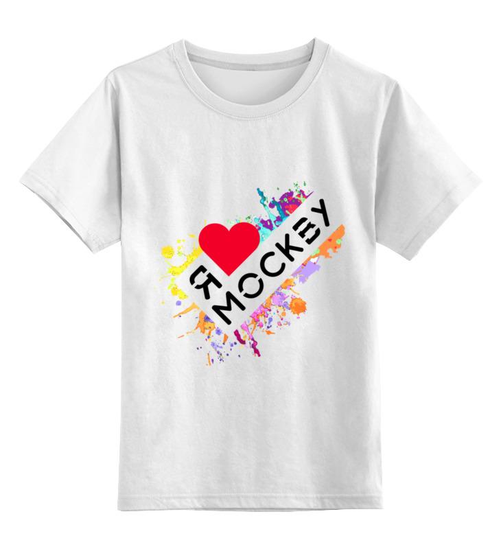 Детская футболка классическая унисекс Printio Я люблю москву майка классическая printio я люблю москву