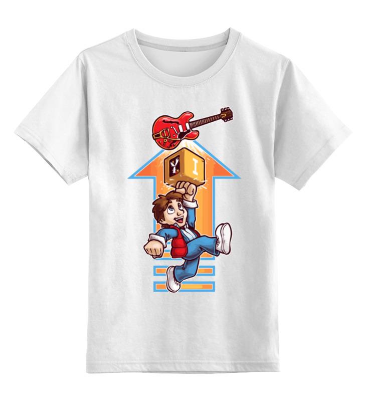 Детская футболка классическая унисекс Printio Назад в будущее (back to the future) толстовка wearcraft premium унисекс printio back to the future ii