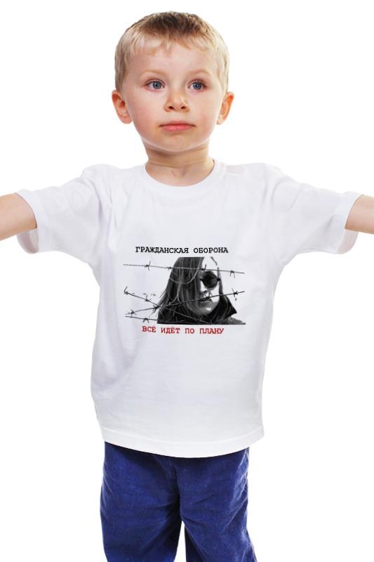 Детская футболка классическая унисекс Printio Гражданская оборона гражданская оборона и стихийные бедствия комплект из 4 плакатов