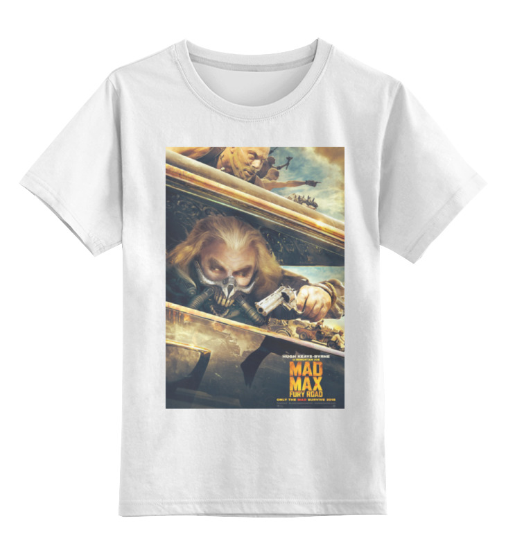 Детская футболка классическая унисекс Printio Mad max fury road майка классическая printio mad max fury road