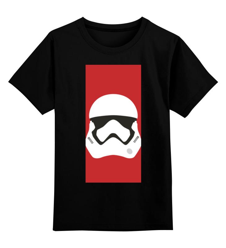 Детская футболка классическая унисекс Printio Star wars stormrooper/звездные войны штурмовик футболка стрэйч printio штурмовик звездные войны