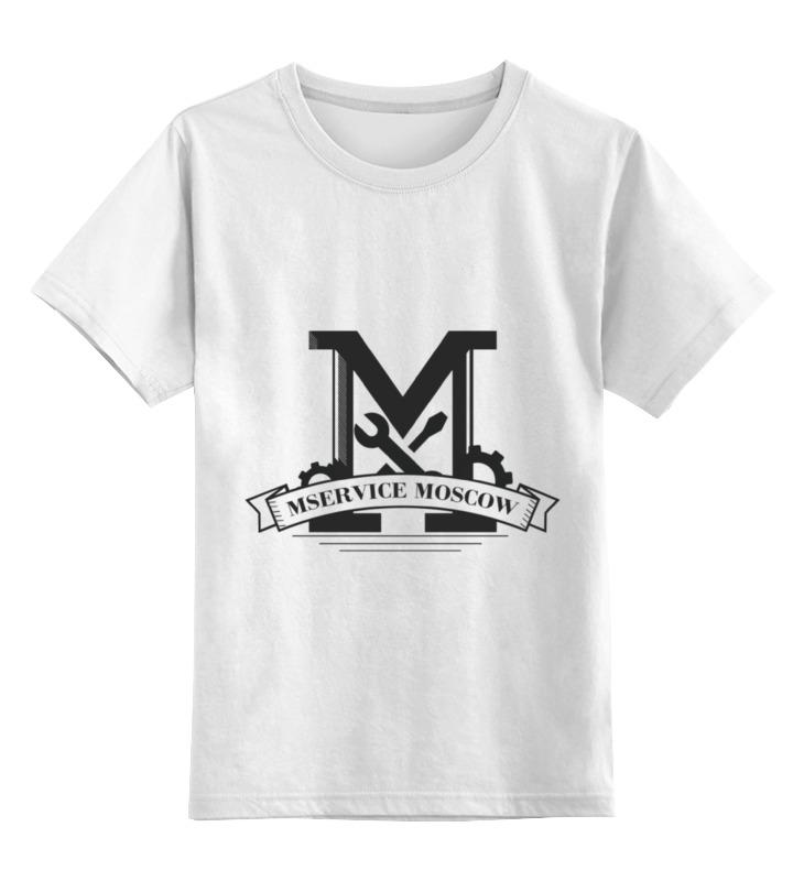 Детская футболка классическая унисекс Printio Толстовка mservice moscow майка классическая printio толстовка mservice moscow