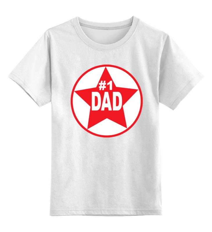 Детская футболка классическая унисекс Printio Папа номер 1 футболка номер 86