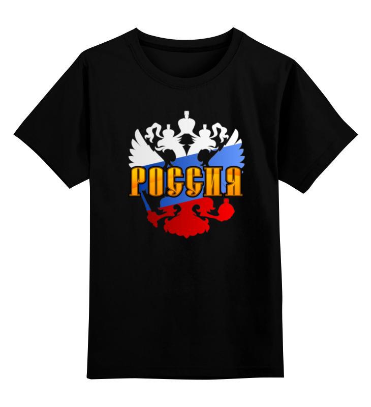 Детская футболка классическая унисекс Printio Россия детская футболка классическая унисекс printio россия