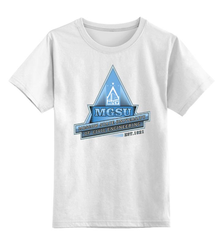 Детская футболка классическая унисекс Printio Мужская мгсу футболка мужская asos 421435