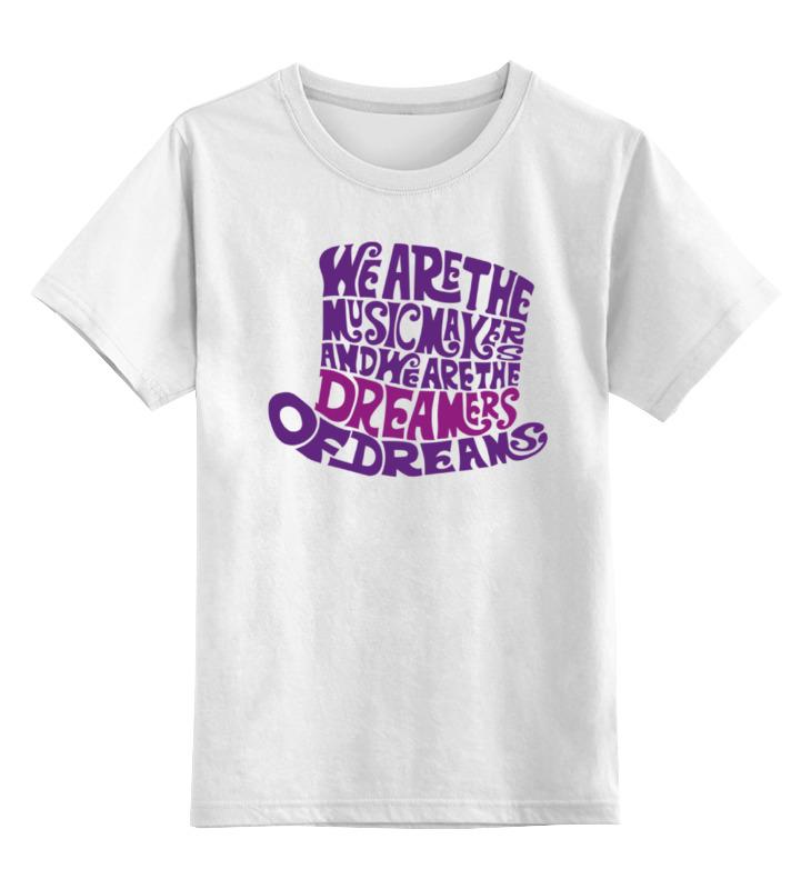 Детская футболка классическая унисекс Printio Вилли вонка черный ароматизированный чай вилли вонка