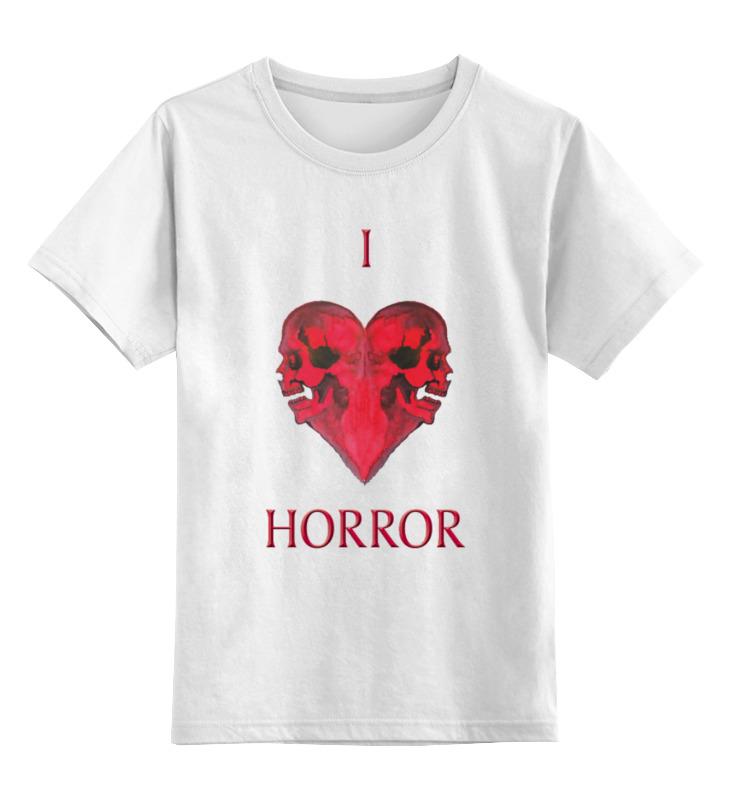 Детская футболка классическая унисекс Printio I love horror детская футболка классическая унисекс printio i love js