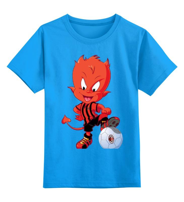 Детская футболка классическая унисекс Printio Ac milan ac milan frosinone calcio
