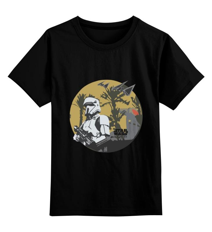 Детская футболка классическая унисекс Printio Rogue one: a star wars story гобелен 180х145 printio star wars rogue one k2so изгой один к2со