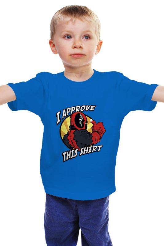 Детская футболка классическая унисекс Printio Одобряю эту футболку зара детская одежда основные футболку 03795601250