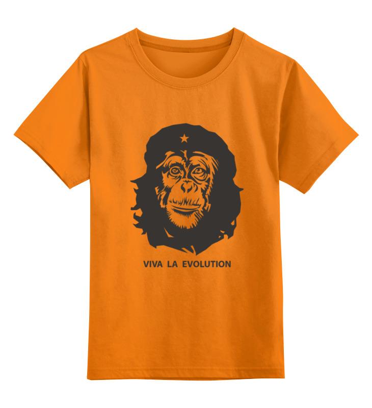 Детская футболка классическая унисекс Printio Viva la evolution