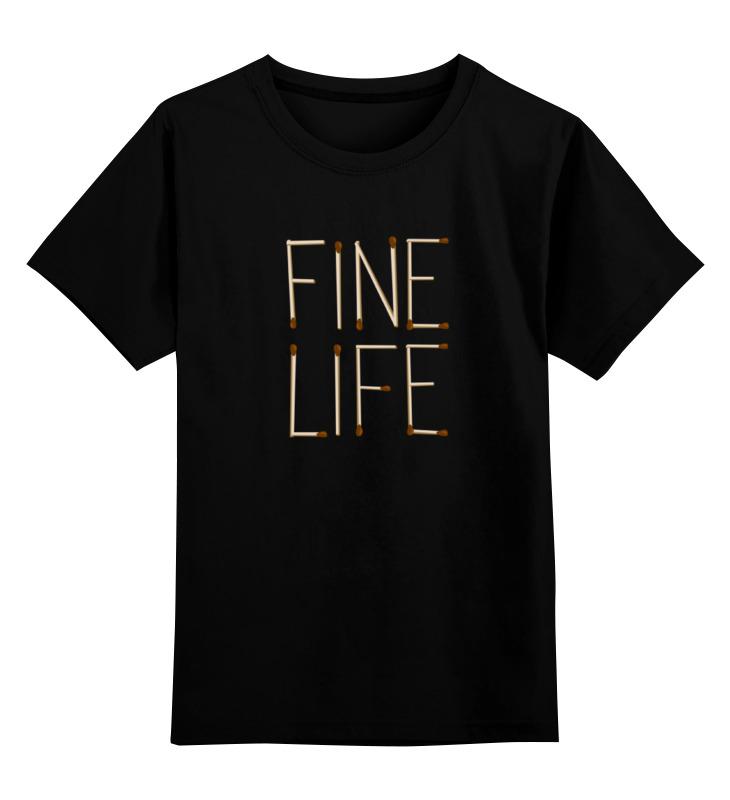 где купить Детская футболка классическая унисекс Printio Fine life по лучшей цене