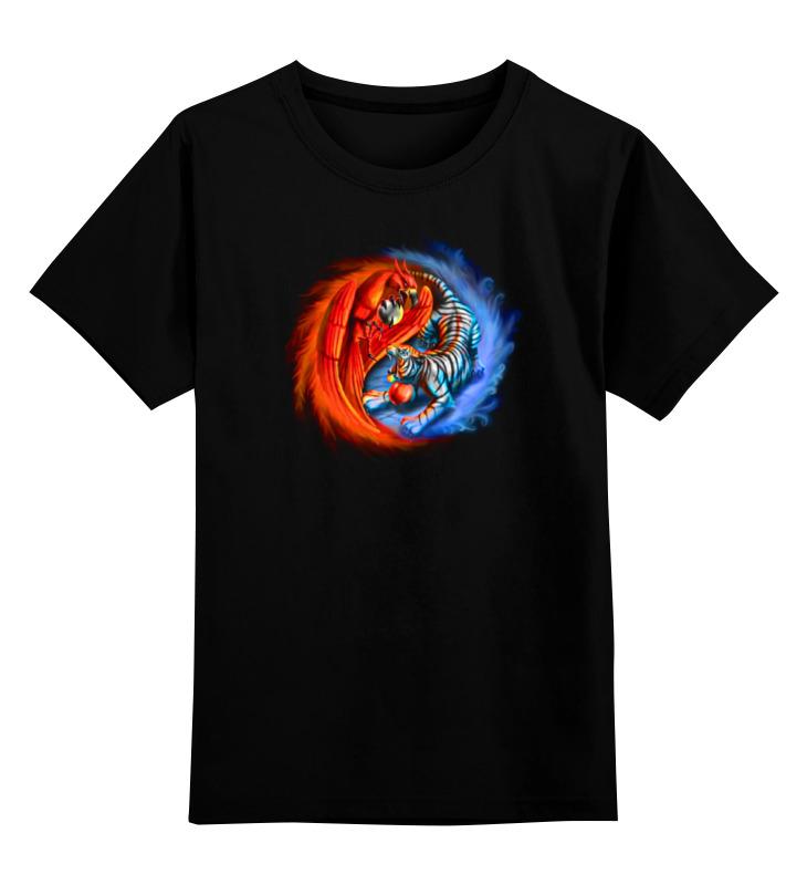 Детская футболка классическая унисекс Printio Yin yang бинокль bushnell powerview roof 8–16x40