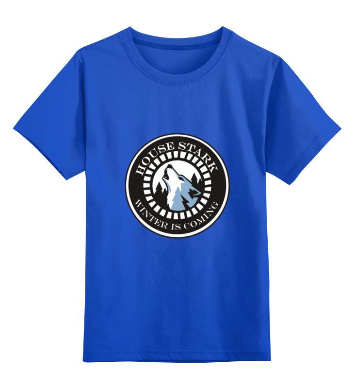 Детская футболка классическая унисекс Printio House stark teak house стол консольный banda