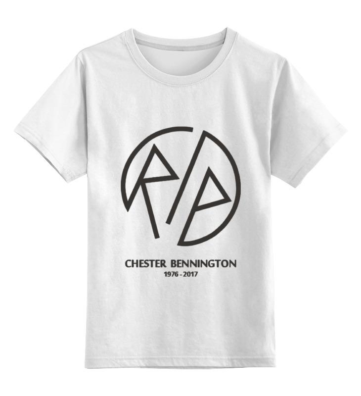 Детская футболка классическая унисекс Printio Rip chester шапка детская dc chester black