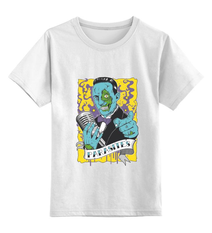 Детская футболка классическая унисекс Printio Zombie in da city детская футболка классическая унисекс printio zombie music