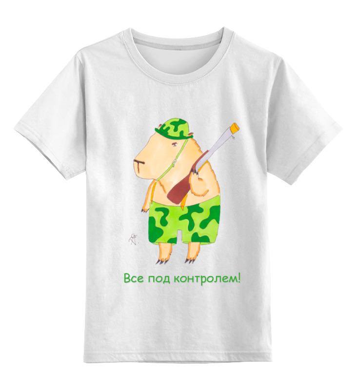 Детская футболка классическая унисекс Printio Бесстрашный воин детская футболка классическая унисекс printio броня крепка