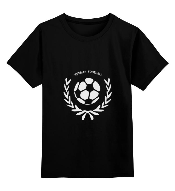 Детская футболка классическая унисекс Printio Сборная россии