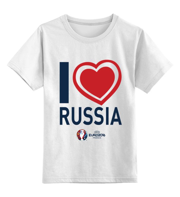 Детская футболка классическая унисекс Printio Евро 2016 футболка классическая printio евро 2016