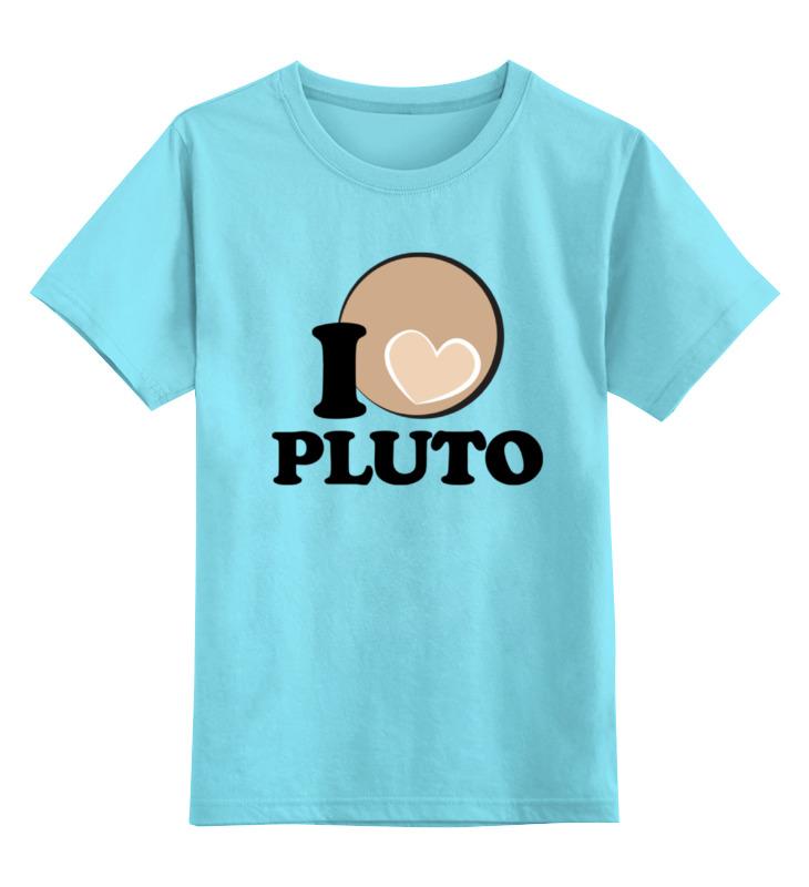 Детская футболка классическая унисекс Printio Плутон (pluto) планета на которой убивают