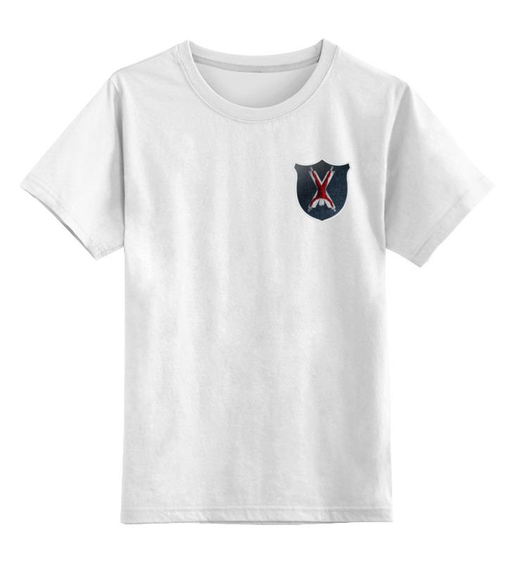 Детская футболка классическая унисекс Printio Настоящий болтон danielle steel matters of the heart