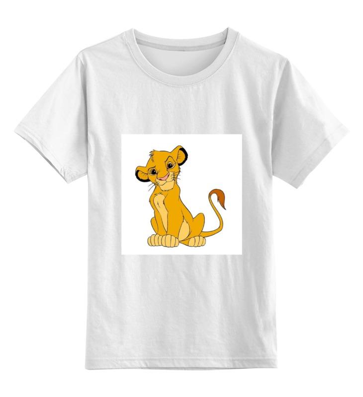 Детская футболка классическая унисекс Printio Симба кепка printio симба