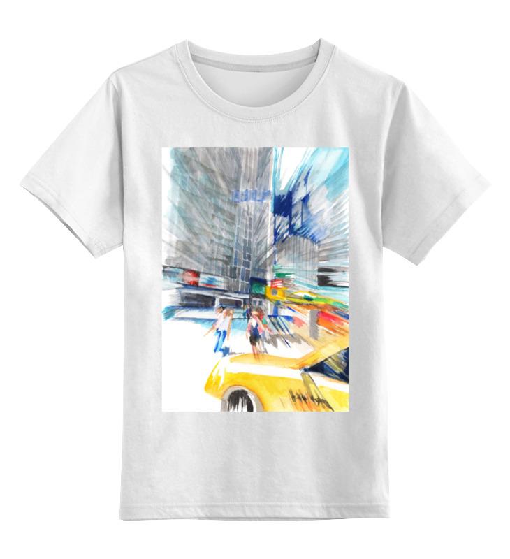 Детская футболка классическая унисекс Printio Улица нью йорка детская футболка классическая унисекс printio отражение в стеклах нью йорка ii