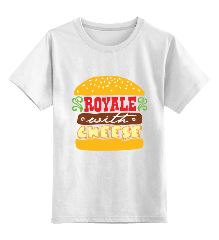 Детская футболка классическая унисекс Printio Королевский с сыром (криминальное чтиво) детская футболка классическая унисекс printio криминальное чтиво