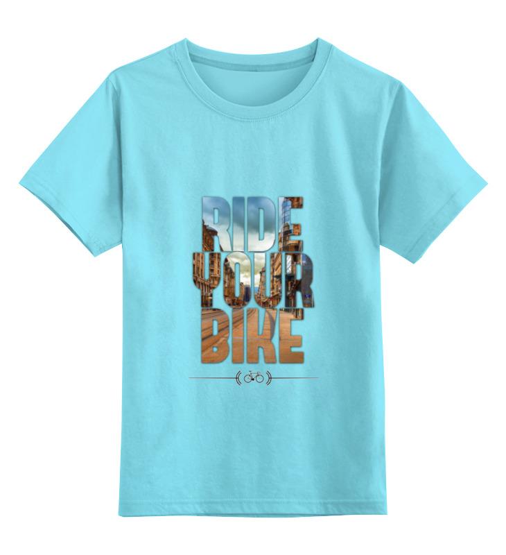Детская футболка классическая унисекс Printio Ride your bike (город) рюкзак deuter giga bike цвет светло голубой синий 28л