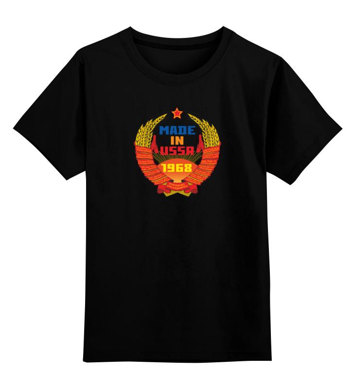 Детская футболка классическая унисекс Printio Ussr 1968 футболка wearcraft premium printio ussr 1968