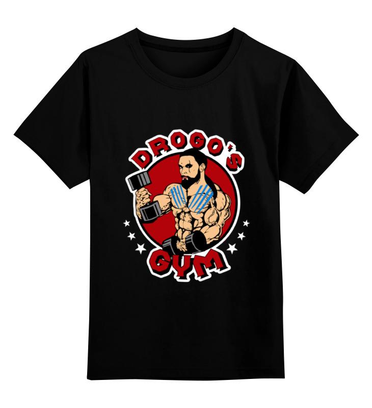 Детская футболка классическая унисекс Printio Drogo's gym детская футболка классическая унисекс printio 666 gym