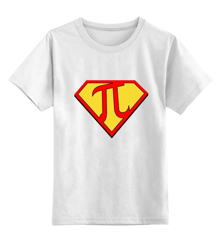 Детская футболка классическая унисекс Printio Супер пи (super pi) футболка классическая printio супер пи мен