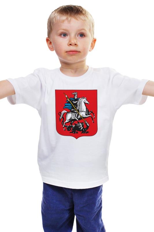 Детская футболка классическая унисекс Printio Москвич майка классическая printio москвич 408
