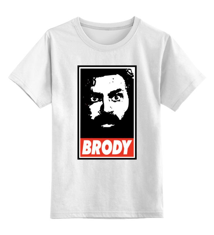 Детская футболка классическая унисекс Printio Фрэнк гудиш (броуди) футболка стрэйч printio kong is king кинг конг