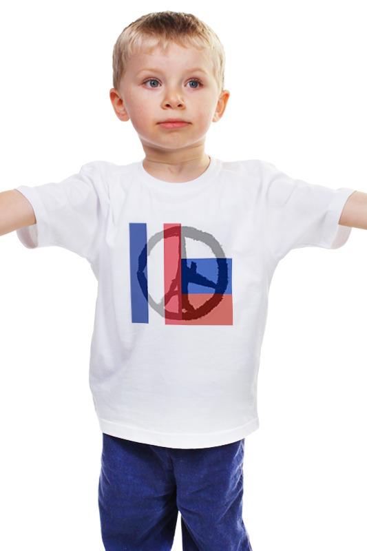 Детская футболка классическая унисекс Printio Pray for world футболка huf pray for us black
