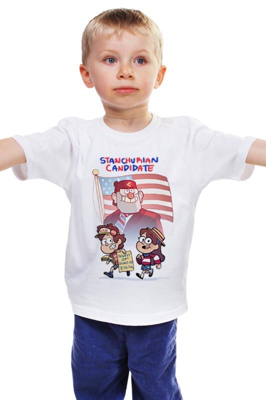 где купить Детская футболка классическая унисекс Printio Gravity falls stan по лучшей цене
