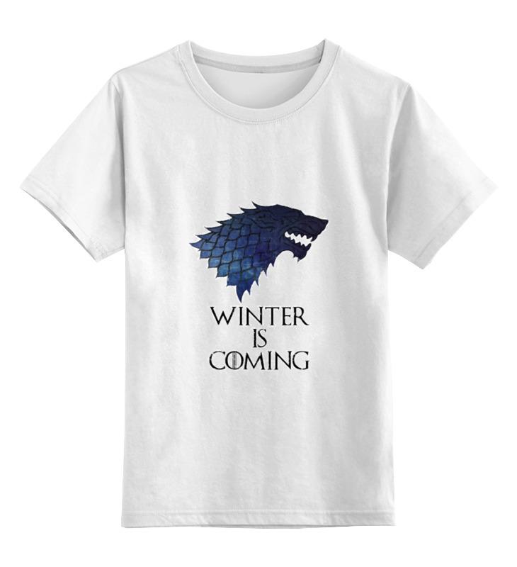 Детская футболка классическая унисекс Printio Winter is coming (зима близко) детская футболка классическая унисекс printio ядерная зима